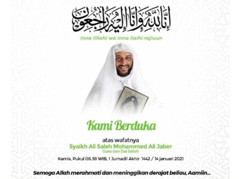 Inilah Kiprah Syaikh Ali Jaber, Hafal 30 Juz Al-Quran Sejak Remaja