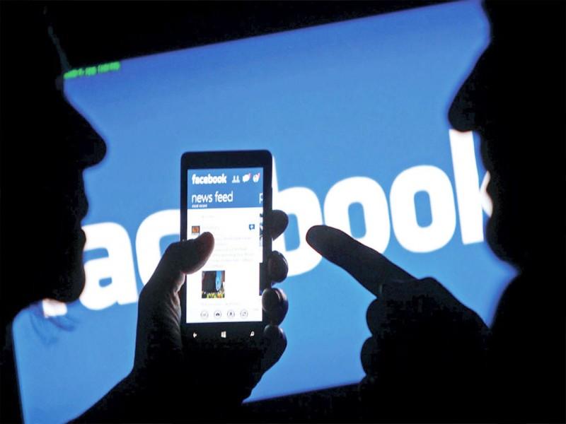 Jangan Percaya dan Terkecoh dengan Akun Facebook Palsu Gubernur