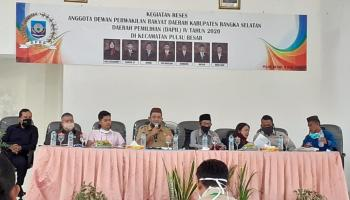 Anggota Dewan Dapil IV Bangsel Reses, Bahas Konflik BST Hingga Makan Bersama