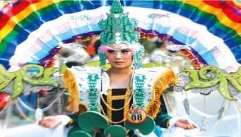 Beltim Fashion Carnaval  dan Warna - Warni 2018