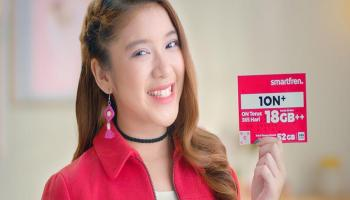 Bersama Tiara Idol, Smartfren Ajak Kita Berinternet Anti Waswas