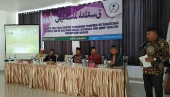 Hadiri Kegiatan Kaderisasi TQ, Ketua DPRD Bangka Pesan Amalkan Al Qur'an di Kehidupan Sehari-hari