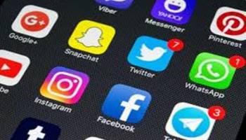 Hore, Media Sosial dan Pesan Instan Normal Kembali