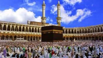 Jemaah Haji Asal Basel Dijadwalkan Tiba di Tanah Air Pada 24 Agustus