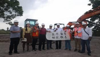 Jenderal (Purn) Sutanto Lakukan Peletakan Batu Pertama Pembangunan Batching Plant Air Anyir
