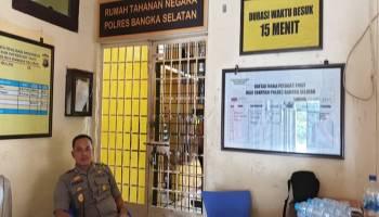 Kapolres Ini Persilahkan Anggotanya yang Sedang Jaga Tahanan untuk Tunaikan Sholat Jum'at