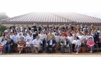 Kenang Warisan Sejarah Marga Keluarga Dirikan Bun Gallery