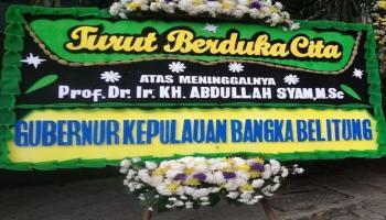 Ketum DPP LDII Tutup Usia, Ari Sriyanto: Kami Kehilangan Sosok Seorang Ayah, Guru, Panutan dan Pengayom