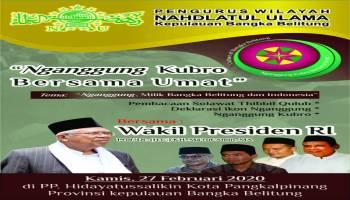 Kongres Umat Islam Dimulai Hari Ini, Berikut Agenda Acara KUII 2020 Mulai 26-29 Februari 2020