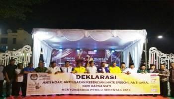 KPU Kabupaten Bangka Gelar Pagelaran Seni Budaya