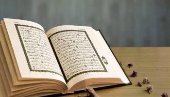 Lagi Galau? Coba Baca Kata-kata Bijak Islami yang Bisa Jadi Penyejuk Hati