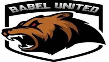 Liga 2 2019 : Lawan Perserang, Misi Babel United Tembus Lima Besar
