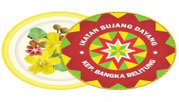 Logo Buday Babel Dirilis, Ini Filosofinya
