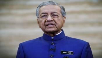 Mahathir : Malaysia Tidak Mengakui Israel