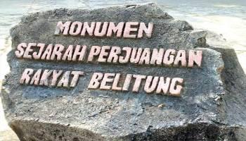 Monumen Sejarah Perjuangan Rakyat Belitung