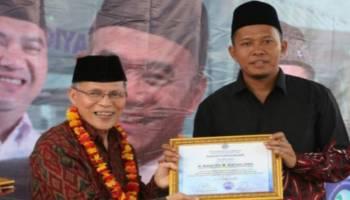 Muhammadiyah Babel Bangun SMP di Muntok