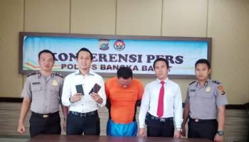 Pelaku Pencurian Diringkus di Pelabuhan Bakauheni Lampung