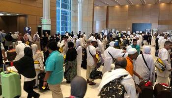 Pelunasan Ongkos Haji Jalan Terus, Soal Keberangkatan Kemenag Bateng Tunggu Instruksi Pemerintah Pusat