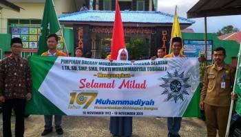 Peringati Milad Muhammadiyah, AUM Basel Gelar Pawai Ta'aruf