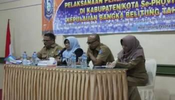 Pileg dan Pilpres Sebentar Lagi, Empat Kabupaten Belum Menuntaskan Perekaman e KTP