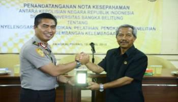 Polri Teken MoU dengan UBB, Brigjen Wahyu: Tugas Polisi Kian Berat!