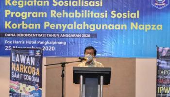 Sosialisasi Penyalahgunaan Napza, Wagub Abdul Fatah Ingatkan Perlunya Kerja Sama
