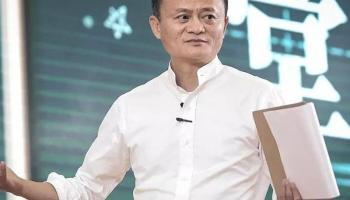 Terkuak Alasan Ini yang Membuat Jack Ma Hilang Dua Bulan