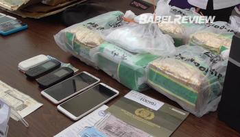 VIDEO Gagalnya Penyelundupan Enam Kilogram Shabu Ke Bangka Belitung