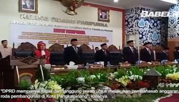 VIDEO Pimpinan DPRD Kota Pangkalpinang Masa Jabatan 2019-2024 Resmi Dilantik